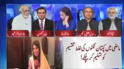 Imran Khan is not like that as described by Reham- Haroon ur Rasheed's remarks on Reham's book