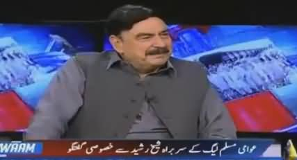 Imran Khan Is Number One, He Should Give Call To People - Sheikh Rasheed