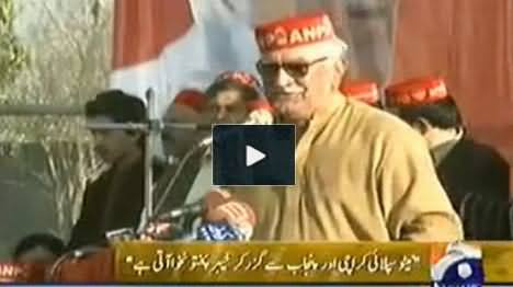 Imran Khan is Presenting Pashtuns As Terrorist to The World By Blocking NATO Supply - Asfandyar Wali