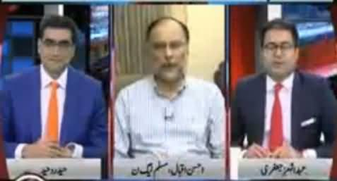 Imran Khan Is Serving Us, We Are Happy For What He Is Doing - Ahsan Iqbal