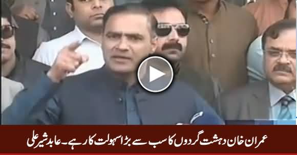 Imran Khan Is The Biggest Facilitator of Terrorists - Abid Sher Ali