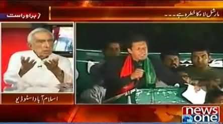 Imran Khan is the Only Clean Politician of Pakistan - Roedad Khan Views About Imran Khan