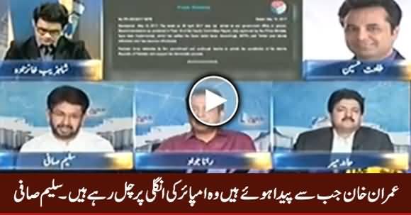 Imran Khan Jab Se Paida Huwe Hain, Umpire Ki Ungli Per Chal Rahe Hain - Saleem Safi