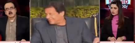 Imran Khan Jis Bureaucracy Se Reports Le Rahe Hain Wo Pal Pal Ki Reports London Bhej Rahi Hai - Dr. Shahid Masood