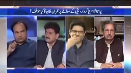 Imran Khan K Khilaf Refrence Par Karwai Ho Sakti Hai Ya Nahi?