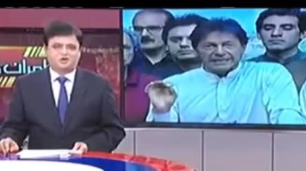 Imran Khan Ka Ghussa Ghazab Ka Hota Hai - Kamran Khan Response on Imran Khan's Criticism
