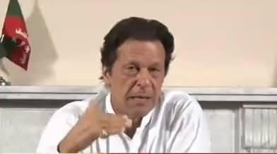 Imran Khan Kaunse Halqe Ki Seat Apne Pass Rakhenge?