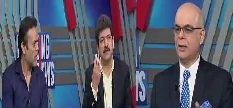 Imran Khan Ke Liye Mushkil Waqt Shuru Hone Wala Hai… Says Hamid Mir