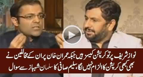 Imran Khan Ke Opponents Ne Bhi Un Par Corruption Ka Ilzam Nahi Lagaya - Saleem Safi