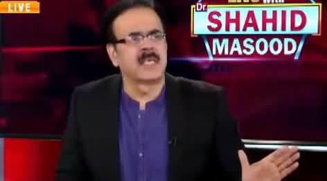 Imran Khan Ke Paas Sab Se Bara Hathiyar Kia Hai - Dr. Shahid Masood Tells