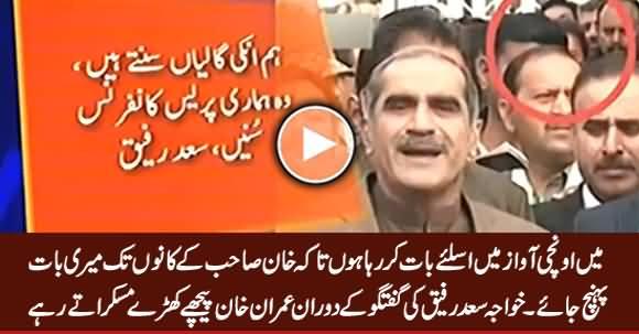 Imran Khan Khawaja Saad Rafique Ki Guftugu Ke Dauran Peeche Khare Muskarate Rahe