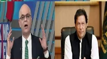 Imran Khan Ki Appeal Ke Baad Kitne Dam Fund Mein Kitne Dollars Aye Hain