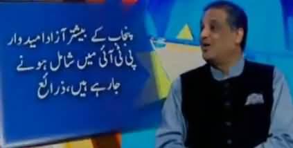 Imran Khan Ki Communication Kamal Hai- Sohail Warraich on PMLN's Defeat