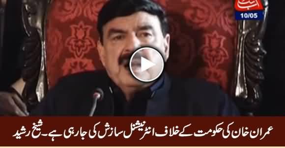 Imran Khan Ki Hakumat Ke Khilaf International Sazish Ho Rahi Hai - Sheikh Rasheed