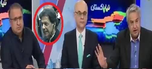 Imran Khan Ki Himat Ko Salam- Rauf Klasra & Amir Mateen Praising Imran Khan