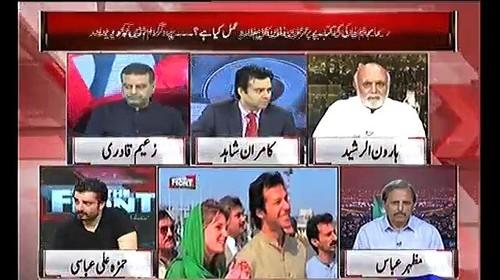 Imran Khan Ki Jemima say Talaq Ki Wajoohat, Aur Reham say Shadi k baad k Halaat- Haroon Rasheed