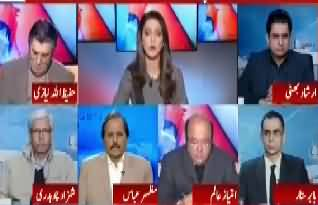 Report Card (Can Imran Khan Make Alliance with PPP) - 11th December 2017