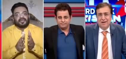 Imran Khan Kia Ghalt Kar Raha Hai - Debate Between Amir Liaquat & Irshad Bhatti