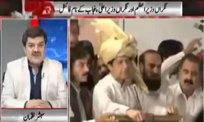 How Many Seats Imran Khan Can Win in Election 2018? Listen Mubashir Luqman's Response