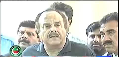 Imran Khan ko giraftar kiya gaya tou mulk main aisi badamni paida ho gi jis ko ye hukumat control nahi ker sakhay gi - Naeem Ul Haq media talk outside SC