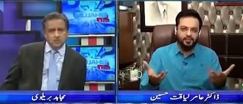 Imran Khan Ko PM Nahi Banana Chahye, 2018 Mein Bhi Nawaz Sharif PM Hoga - Amir Liaquat