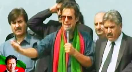 Imran Khan Latest Speech to PTI Azadi March At Red Zone - 23rd August 2014