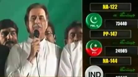 Imran Khan! Let Us Join Hands For A Better Pakistan - Ayaz Sadiq