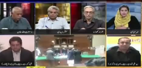 Imran Khan Lost His Credibility Today - Mehar Abbasi Criticizes Imran Khan
