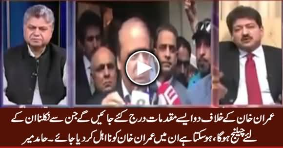 Imran Khan May Be Disqualified in Two New Cases - Hamid Mir Warns Imran Khan