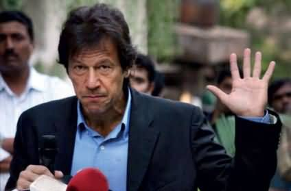 Imran Khan May Fire 11 Ministers of KPK Govt. Today for Involvement in Corruption