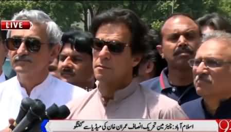 Imran Khan Media Talk About Rigging in Islamabad - 8th May 2015