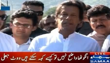 Imran Khan Media Talk After Judicial Commission Hearing – 21st May 2015