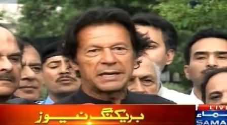 Imran Khan Media Talk After Judicial Commission Proceedings – 27th April 2015