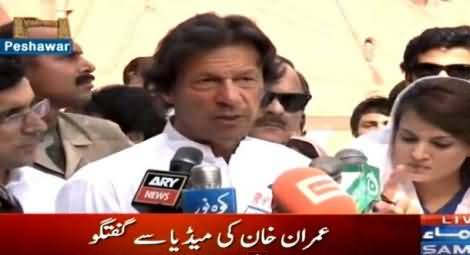 Imran Khan Media Talk After Visiting Lady Reading Hospital Peshawar – 28th April 2015