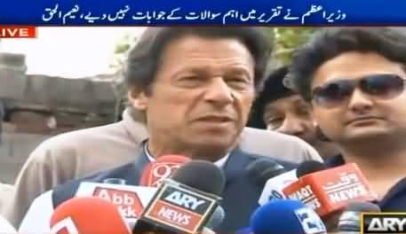 Imran Khan Media Talk Before Going To Parliament – 7th April 2016