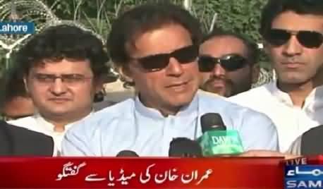 Imran Khan Media Talk Before Lahore Jalsa – 7th October 2015