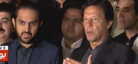 Imran Khan Media Talk From Balochistan House - 8th March 2018