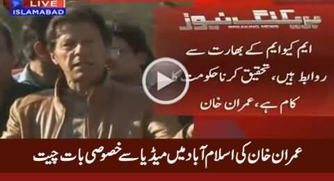 Imran Khan Media Talk in Islamabad – 6th March 2016