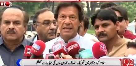 Imran Khan Media Talk in Islamabad After Judicial Commission Hearing - 11th May 2015