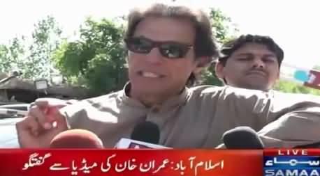 Imran Khan Media Talk in Islamabad Before Leaving For Lahore