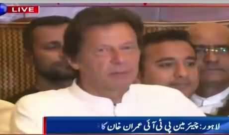 Imran Khan Media Talk in Lahore - 19th April 2018