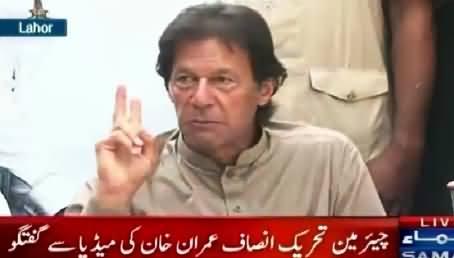 Imran Khan Media Talk In Lahore – 30th September 2015