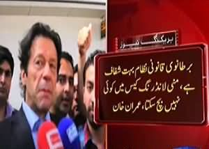 Imran Khan Media Talk in London – 8th July 2013