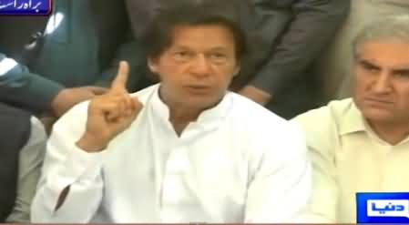 Imran Khan Media Talk In Rawalpindi After Meeting The Family Of Two Brothers Killed By Police