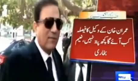Imran Khan Ne Gaajir Koi Nahi Khai - Naeem Bukhari Interesting Comments on Imran Khan's Case