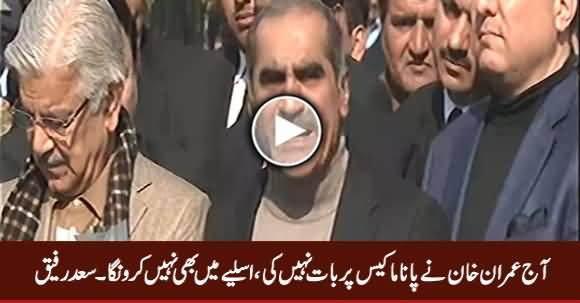 Imran Khan Ne Media Se Baat Nahi Ki, Is Liye Main Bhi Nahi Karon Ga - Khawaja Saad Rafique