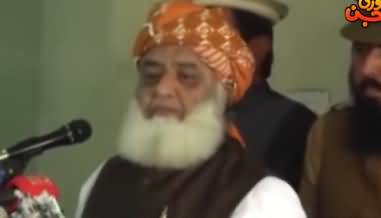 Imran Khan Ne Mera Baira Gharq Kar Dia - Maulana Fazal ur Rehman Funny Dubbing