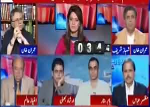 You Have Exaggerated Imran Khan's Statement - Hassan Nisar To Ayesha Bakhash
