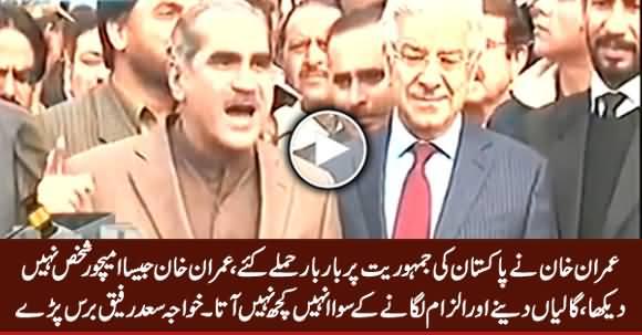 Imran Khan Ne Pakistan Ki Jamhoriyat Par Baar Baar Hamle Kiye - Khawaja Saad Rafique