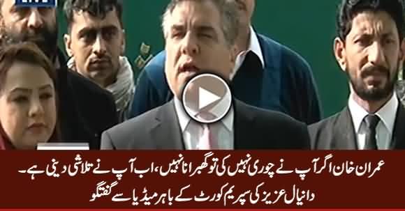 Imran Khan Ne Pakistan Ki Siasat Ko Mazaq Bana Dia Hai - Daniyal Aziz Media Talk